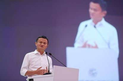 Alibaba founder Jack Ma during a conference.